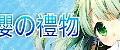 IMG_20150423_215626.jpg