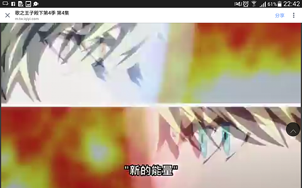 Screenshot_2016-10-23-22-42-04