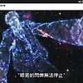 Screenshot_2016-10-23-22-41-19