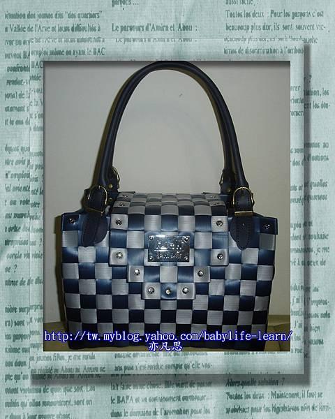 藍灰棋盤包-2.jpg