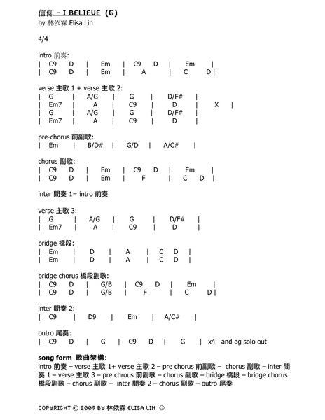 "信仰 ""i believe"" - Lead Sheet.jpg"