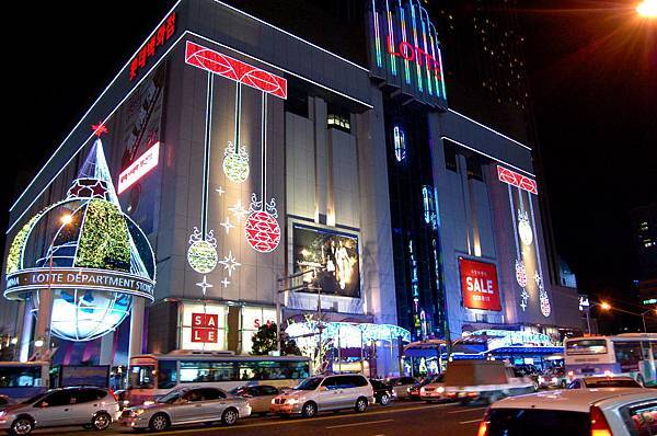 Lotte_Department_Store_in_Seomyeon