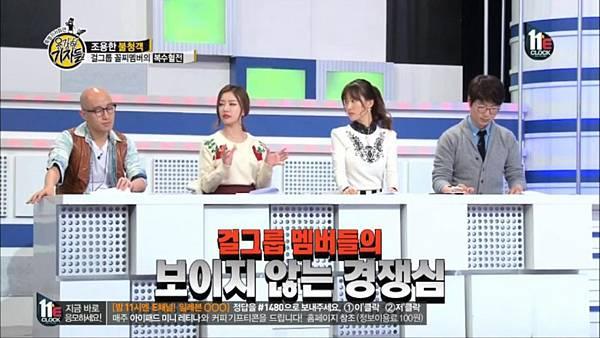 박정아-서인영049