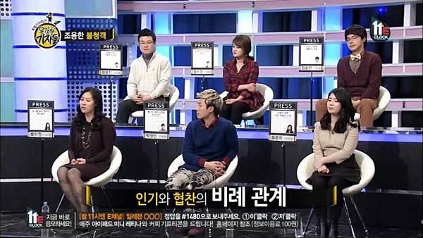 박정아-서인영