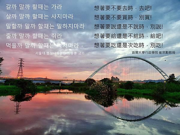 IMG_PITU_20201226_172420.jpg