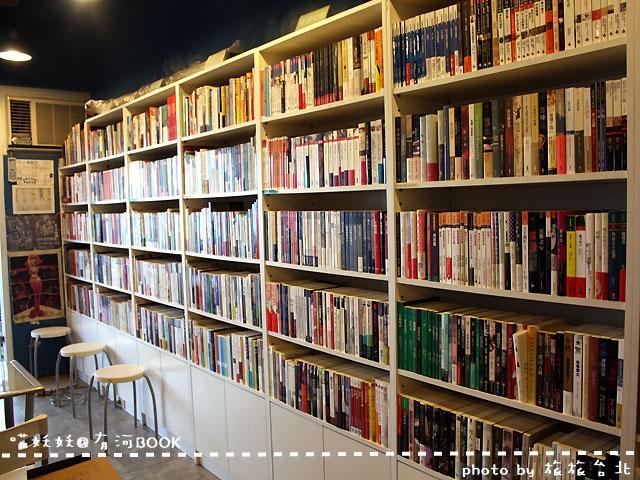 有河book6Hb (1)