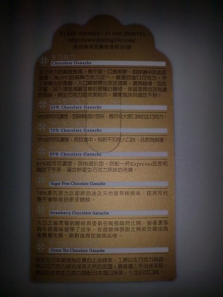 201103101447.jpg