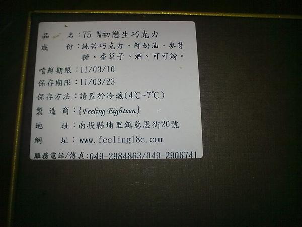 201103101448.jpg