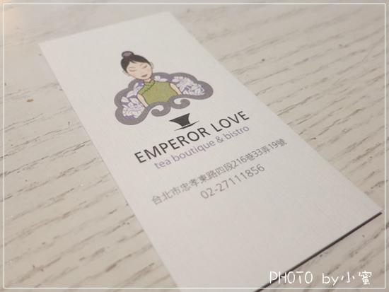 emperor love~31.JPG