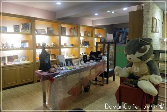 DayanCafe~03.JPG