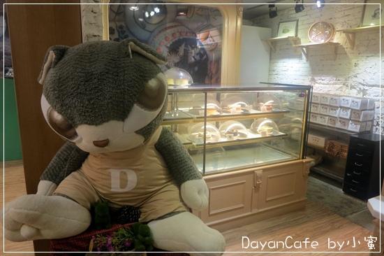 DayanCafe~04.JPG