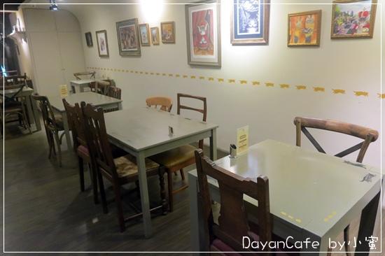 DayanCafe~10.JPG