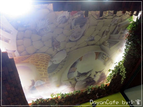 DayanCafe~16.JPG