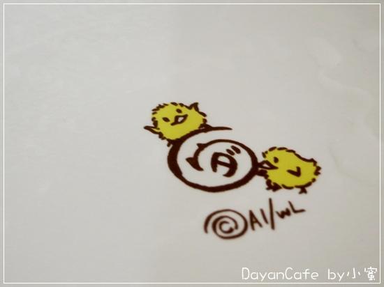 DayanCafe~30.JPG