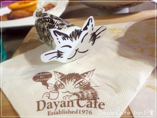 DayanCafe~29.JPG