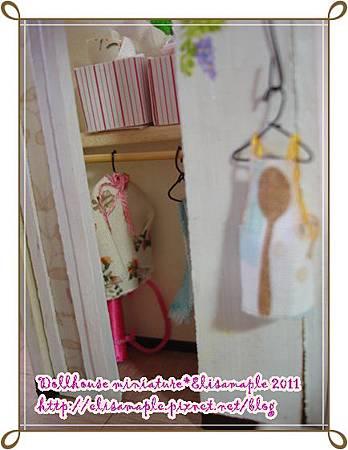 mini closet.JPG