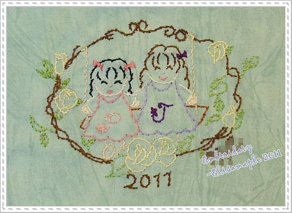 For J--embroided drawstring bag02