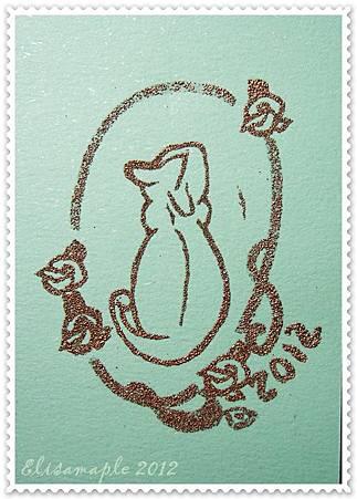 feddy stamp4