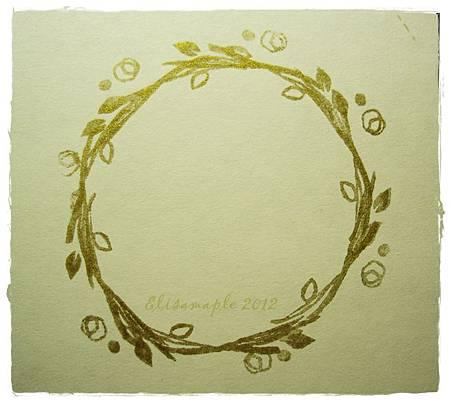 branch_stamp 02