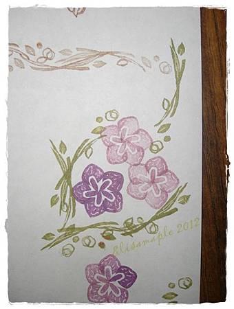 peta stamp 01