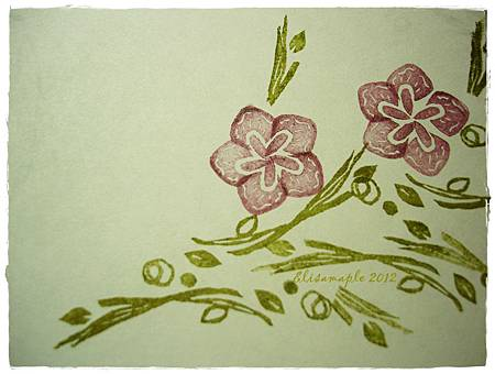 peta stamp 04