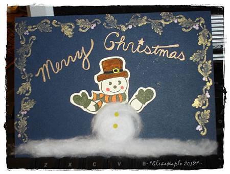 20121201_christmas card2