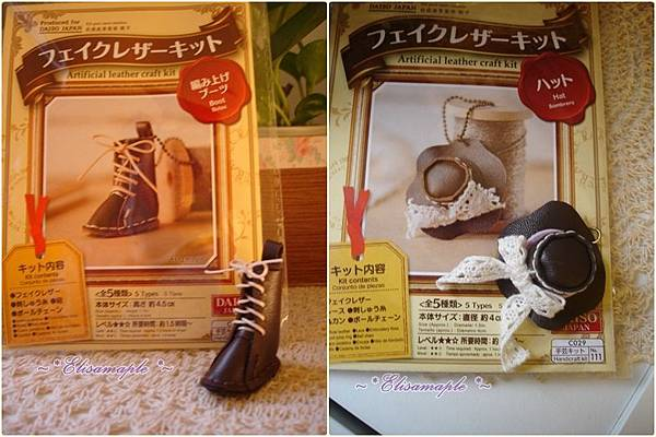 leather miniature 10-horz.jpg