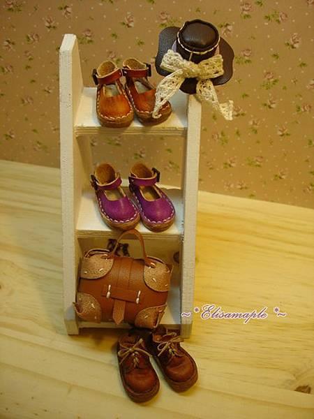 leather miniature 12.JPG