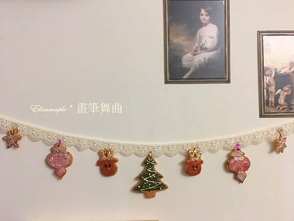 20161126_xmas cookies02.JPG