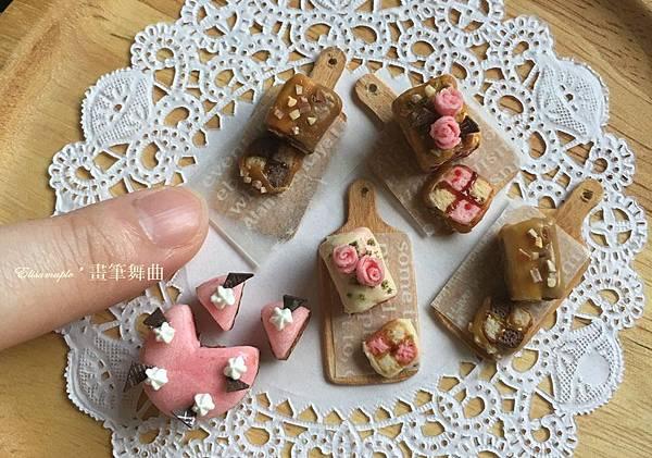 20170527 mini battenberg cake08.JPG