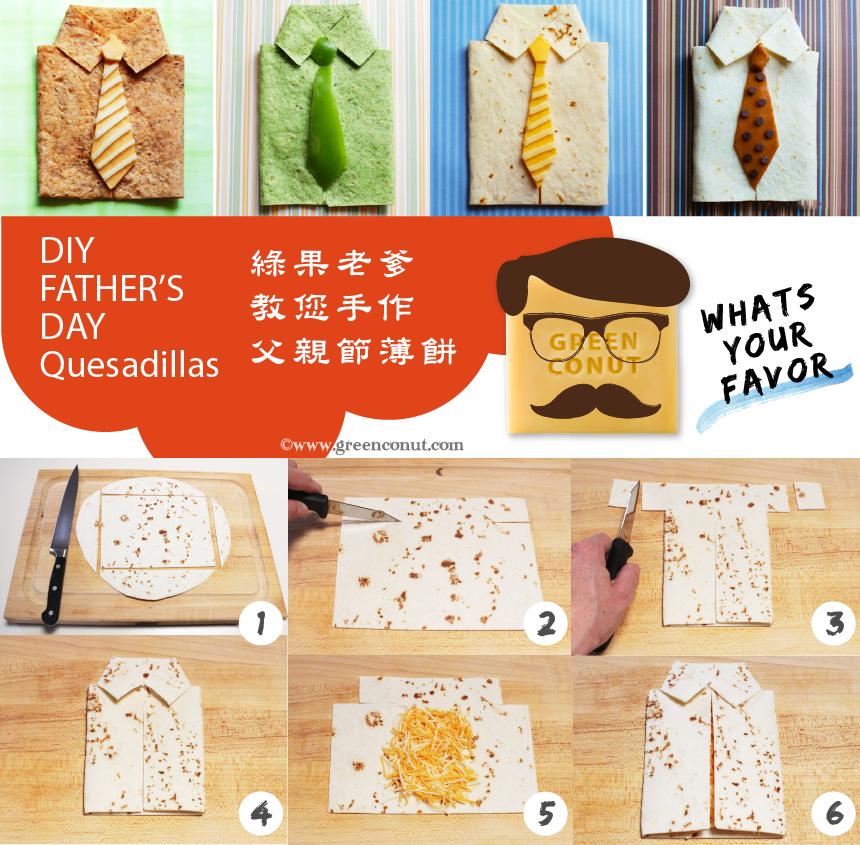 綠果DIY教室|父親節墨西哥薄餅