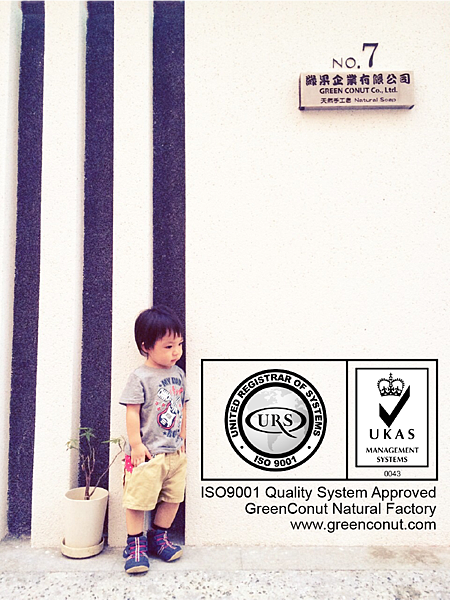 GreenConut-Soap-Factory-ISO9001-Quality-System-Approved