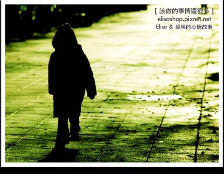 該做的事情還很多:在台灣也有一堆孩子連營養午餐都無力支付