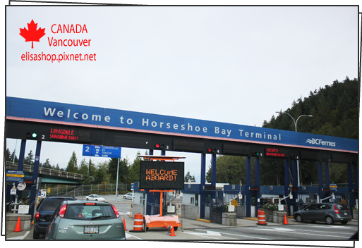 elisashop-Vancouver-HorseshoeBay-2.png