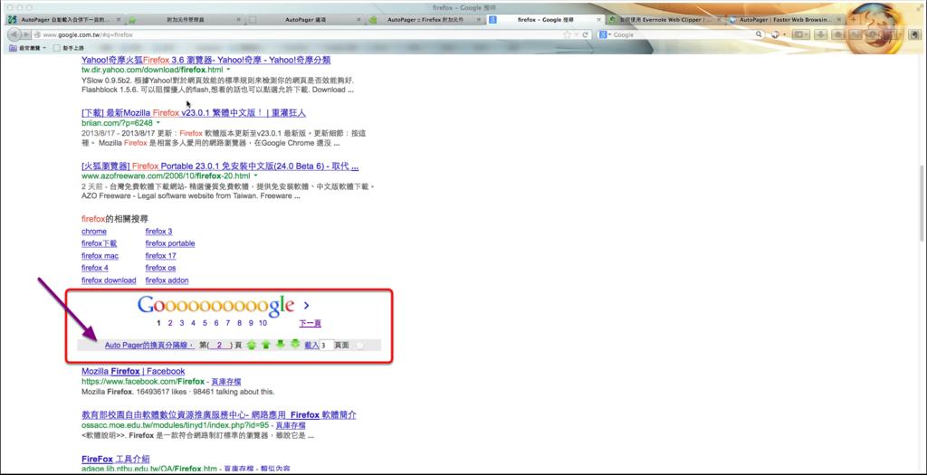 firefox---Google---