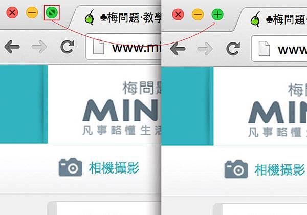 mac-osx-10-10-maxview_00