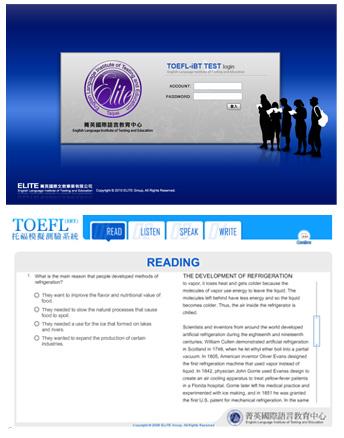 toefl_test.jpg