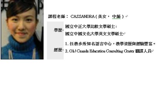 cassandra.bmp