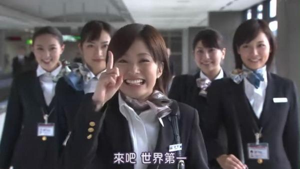 空姐訓練班