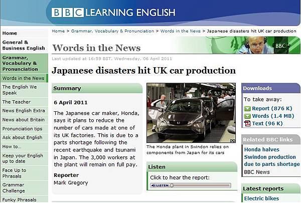 japanese.JPG