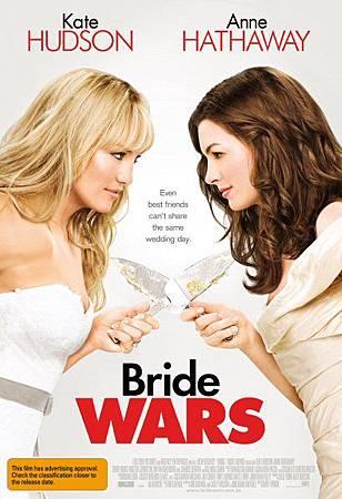 bride-wars-poster-0.jpg