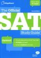 SAT-1.jpg