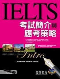IELTS-1