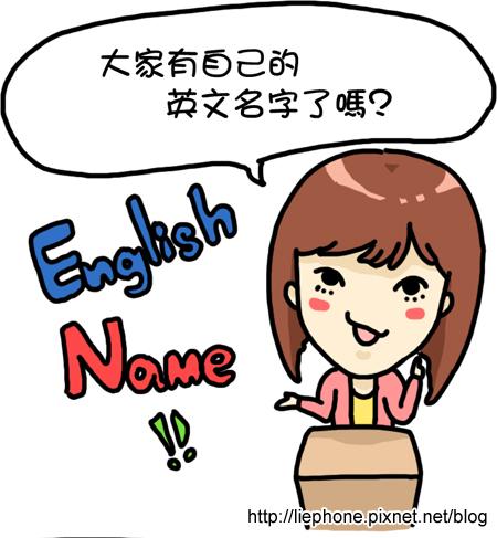 英文名字1