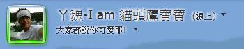 MSN顯示圖.bmp