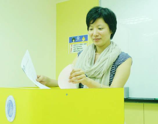 菁英 雅思Eileen老師