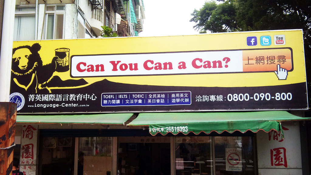 can you can a can