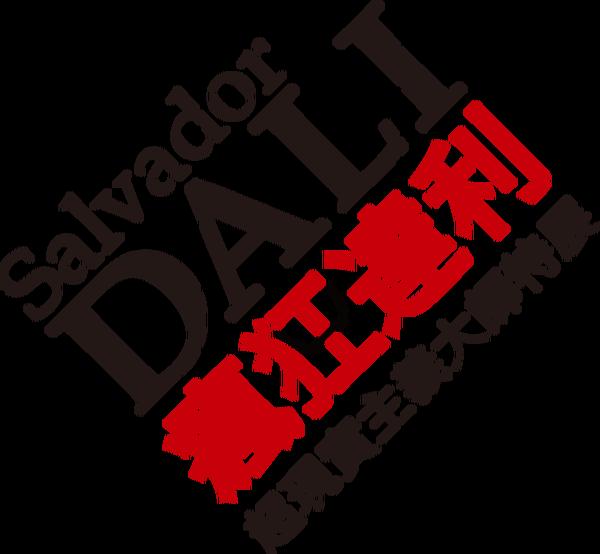 DALI-1