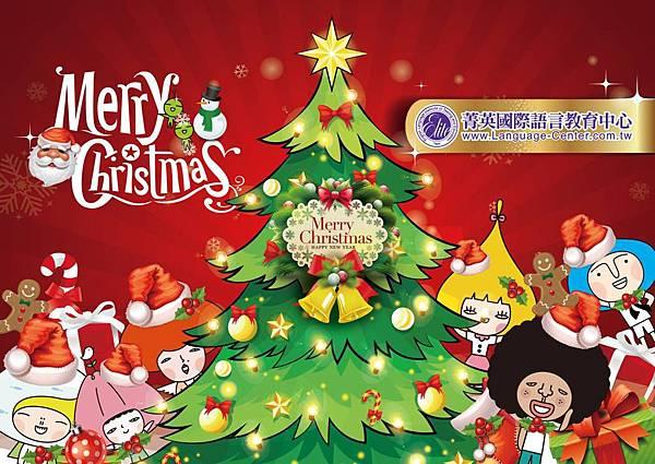 2013merry christmas