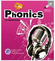 phonics_book